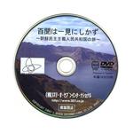 307_dvd-nk-01.jpg