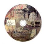 307_dvd-nk-02.jpg