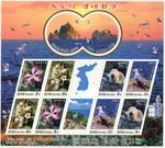 stamp016.jpg